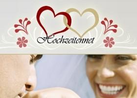 Recht und Hochzeit bei HochzeitenNet (UPA-Verlags GmbH)