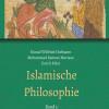 Islamische Philosophie – Sachbuch über die frühen Anfänge der islamischen Philosophie