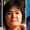 Das Schicksal der Regimekritiker in Vietnam: Haft fernab der Heimat