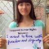 """Vietnamesische Bloggerin und Aktivistin wegen """"Verunglimpfung der Flagge"""" unter Hausarrest gestellt"""