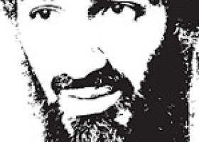 Wer war Osama bin Laden?