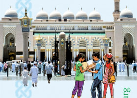 Islamischer Religionsunterricht in NRW: Das Schulbuch Mein Islambuch für die Grundschule liegt bereits für die Klassen 1-4 vor